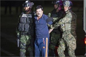the world notorious drug smuggler arrested