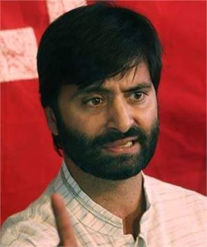 yasin malik wrote a letter to the prime minister of pakistan