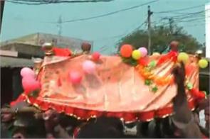 bulandshahr body funeral family