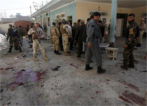 attack in afghanistan at least 11 killed 13 injured
