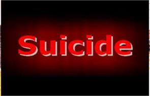 fed by manipulating a teenager s suicide