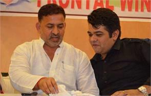 aap mla mahendra yadav arrested for violence