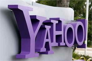 yahoo may lay off 1 000 workers