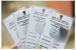 voter id card correction website election commission
