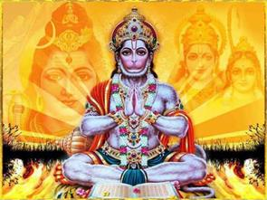 picture of hanuman ji