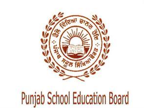 punjab school education board declared the 12th exams deteshit