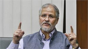 call center najeeb jung