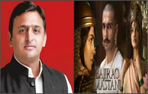 the film bajirao mastani came at the heart of chief minister akhilesh