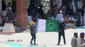 pak flag wave in srinagar