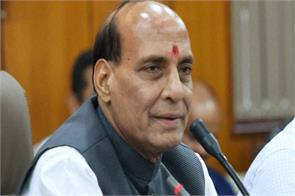 information technology can be used to eliminate corruption through rajnath