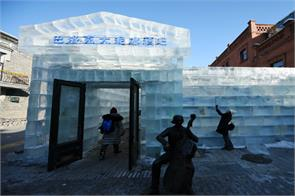 chinese city opened in the ice bar