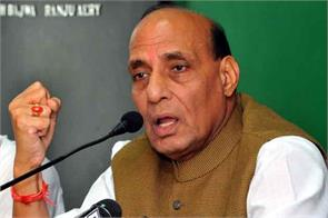 rajnath singh in delhi ahead of republic day security review