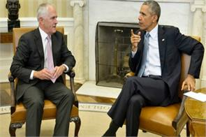 turnbull and obama talk of is tumour in white house meeting