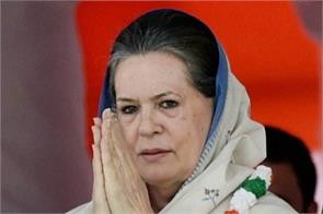 sonia received by mehbooba mufti has condoled the death of