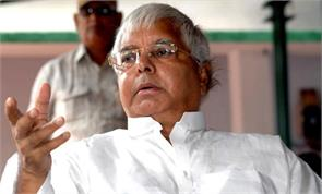 the mid term parliamentary elections scheduled lalu