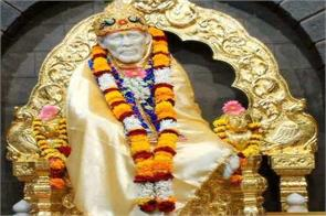 sai temple million donated in four days