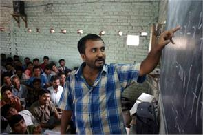 super 30 on the success of the book will be published soon