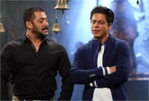 shah rukh and salman was a big relief