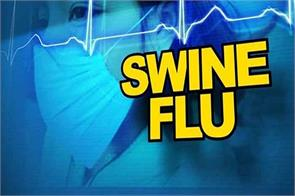 despite warnings of swine flu and health department showed negligence