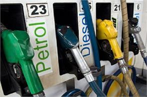 petrol and diesel prices increased again