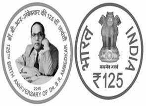 ambedkar photo will appear on coins