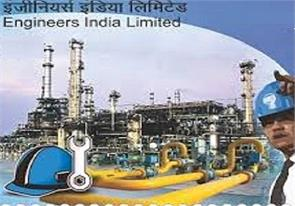 engineers india share sale fully subscribed