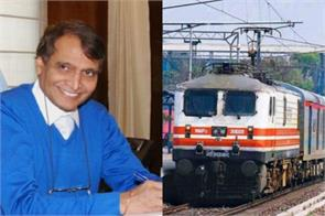 railways began investigating bogus pensioners