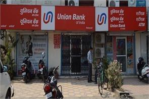 union bank of india 74 percent of the profit