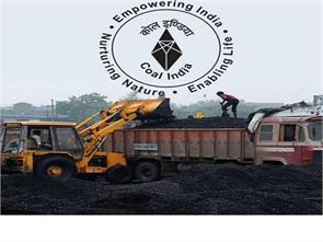 coal india will hire 1000