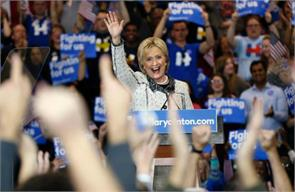 south carolina primary clinton eases to victory
