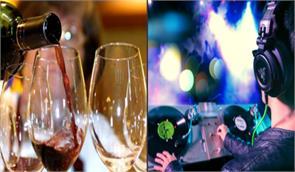 marriage alcohol dj