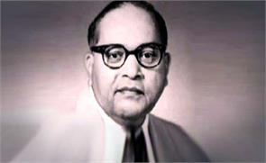 london school of economics releases ambedkar archives