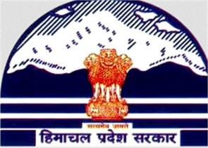 himachal police officers transfers