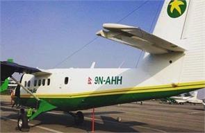 passenger plane of air disappears during flight over himalayas in nepal today