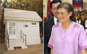 thailand yike lome bathroom social media