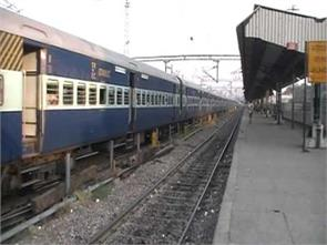 girl injured at railway station