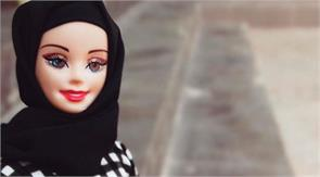 the new look and a new name will be barbie given by nigerian woman