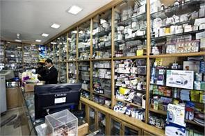 costly medicine after increased the rent of shops in chandigarh