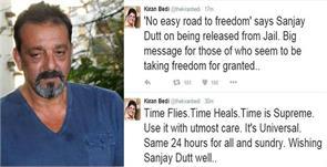 kiran bedi tweet on sanjay dutt