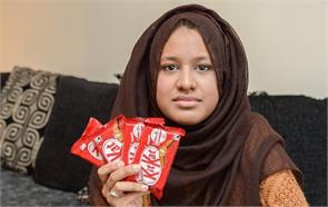 saima ahmed who complained about a kitkat