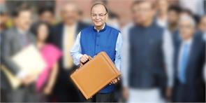arun jaitley speak about skill development in union budget