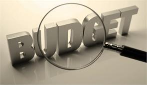 budget jawaharlal nehru university jnu bjp