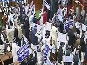 the drama of the opposition during the up assembly budget