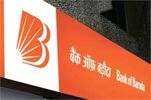 bank of baroda npa
