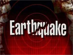 earthquake shocks