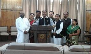 the huge uproar in the assembly in protest against the killing of a student walked