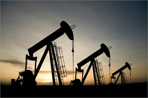 crude oil excise duty