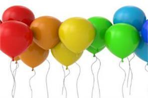 german made balloons transmitter