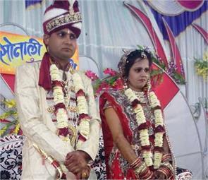 greedy groom bride laws