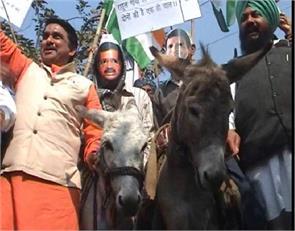 rahul kejriwal protest